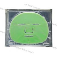 Buy cheap Homemade Green Apple Collagen Crystal Facial Mask For Moisturizing, Nourishing from wholesalers