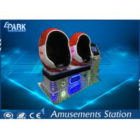 Buy cheap Electronic amusement park equipment 9d vr cinema/game simulator selling from wholesalers