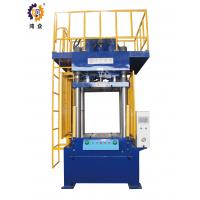 Buy cheap Four Column Precision Hydraulic Press Used For Polish Products Pressure Molding 320T product