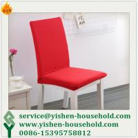 Buy cheap Yishen-Household wedding banquet home used lycra sundress spandex home made chair cover from wholesalers