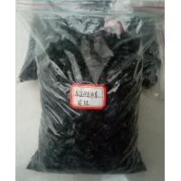 Buy cheap Modified Bitumen Hard Pitch Sulphur ≤0.3% Free Samples For Carbon Building Materials from wholesalers