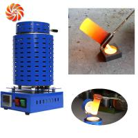 Buy cheap JC-K-110-1 Small electric aluminium melting furnce from wholesalers