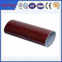 Buy cheap Oval tube of aluminum extrusion, oval tubes extruded aluminum,7075 t6 Aluminium Alloy Tube from wholesalers