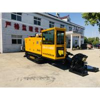 Buy cheap S450 Mini Powerful Horizontal Drilling Machine 450L Mud Pump 194KW Engine Power from wholesalers