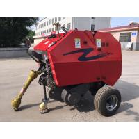 Buy cheap Agriculture tractor mounted mini round rice straw baler machine for India market from wholesalers