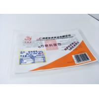 Buy cheap Stewed Chicken Stable Microwave Steam Bags Eco Friendly Glue Laminating from wholesalers