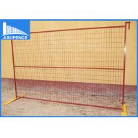Buy cheap Free Standing Removable Temporary Fencing Panels Safety For Construction Sites from wholesalers