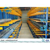 Buy cheap Double / Single Sided Cantilever Storage Racks System For Warehouse Storage from wholesalers