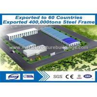 Buy cheap Steel Frame Installation Formed All Metal Industrial Steel Buildings Customized from wholesalers