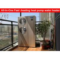 Buy cheap Floor Standing Air Conditioner Water Heater , Air Energy Water Heater from wholesalers