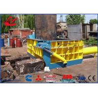 Buy cheap HMS Heavy Metal Scrap Metal Baler Recycling Machine 5 Tons Per Hour from wholesalers