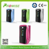 Buy cheap PROMISE Manufacturer Fingertip pulse oximeter / Children / OLED fingertip pulse oximeter with Advanced SpO2 technology from wholesalers
