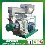 Buy cheap Ring die cotton stalk pelletizer &biomass pellet machine from wholesalers