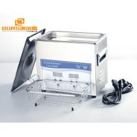 Buy cheap Digital Heated Professional Mini Ultrasonic Cleaner 110V Or 220V With Basket from wholesalers