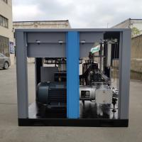 Buy cheap 40bar high pressure oil free screw compressor oil free rotary screw air compressor from wholesalers
