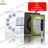 Buy cheap Ayat To Ayat Digital Quran Reading Pen, 8GB Electronic Quran Reader For Muslim Gift from wholesalers