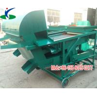 Buy cheap removing the coarse impurities clover seed cleaning machine from wholesalers