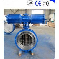 Buy cheap Pneumatic Metal Seat Butterfly Valves DN300 PN10 For Industrial Waste Water from wholesalers