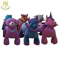 Buy cheap Hansel kids birthday party games kids rideable animals in the supermarket and amusement park from wholesalers