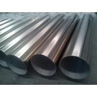 Buy cheap excellent quality 304 Stainless Steel Pipe Price Per Meter from wholesalers