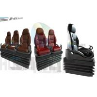 Buy cheap Indoor Pneumatic Control System 4D Cinema Motion Seat, Cinema Chair 1 / 2 / 3 persons/ set product