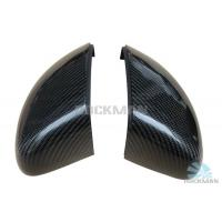 Buy cheap Audi A1 8X 2011 - 2013 Carbon Fiber Mirror Covers With 1.5K Plain Carbon Weave from wholesalers