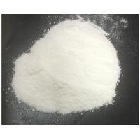 Buy cheap supply flame retardant BDDP for PP,PE,PS,ABS resin from wholesalers