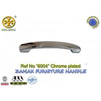 Buy cheap Leya 64/96/128mm  No 6004 shiny color chrome plated metal cabinet pull alloy furniture handle from wholesalers