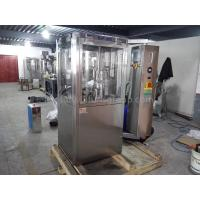 Buy cheap NJP-800 China Automatic Capsule Filling Machine Manufacturer With 304 Stainless Steel Cover from wholesalers