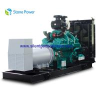 Buy cheap Water Cooling Open Diesel Generator 50HZ / 1500rpm With KAT50-G8 Cummins Engine from wholesalers