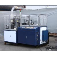 Buy cheap High Speed Paper Cup Machine , 7-32 Oz Stable 100-120pcs/Min Paper Cup Production Machine from wholesalers