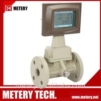 Buy cheap Gas turbine flow meter MT100TB from METERY TECH. from wholesalers