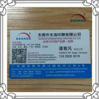Buy cheap Hot Stamping PET / PP 3D Business Card Design Changeable Image from wholesalers