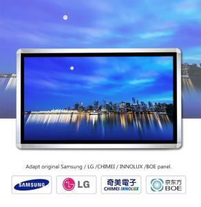Buy cheap Wall Mounted Digital Signage Kiosk 98'' Sunlight Readable Screen DDW-AD9801W HDMI VGA Input product