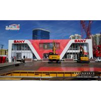 Buy cheap Fire Retardant Removable Thermo Roof Cube Double Decker Tents With Sany Sign Advertising from wholesalers