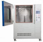 Buy cheap Programmable IPX3 / IPX4 Rain Spray Chamber / Waterproof Oscillating Tube Spray Tester from wholesalers