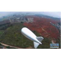 Buy cheap Custom Made Inflatable Advertising Products , 8.5m Inflatable Airships from wholesalers