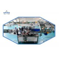 Buy cheap 20ml Automatic Round Bottle Labeling Machine For Cosmetic Manufacturers from wholesalers