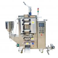 Buy cheap High Speed Shampoo Packing Machine With SUS304 Material , Electric Driven Type from wholesalers