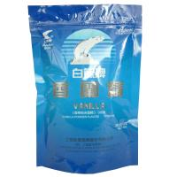 Buy cheap Food Grade High Barrier Packaging from wholesalers