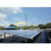 Buy cheap anodizing 12um Diy Ground Solar Panel Mounting Rack Fine Workmanship from wholesalers