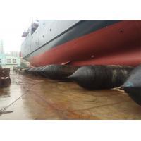 Ship Landing Marine Rubber Airbag Work Pressure 0.07 - 0.33MPa CCS Certificated