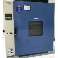 Buy cheap Thermostat Blast Industrial Drying Oven For Rubber Plastic Polymer Products Test from wholesalers