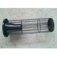 Buy cheap 120 - 300mm Dust Collector Cage , Filter Cage For Quarium Filter Socks from wholesalers