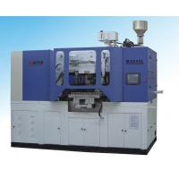 Buy cheap 1000 LITERS HDPE Blow Molding Machine Energy from wholesalers