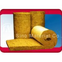 Buy cheap Rock Wool Products from wholesalers