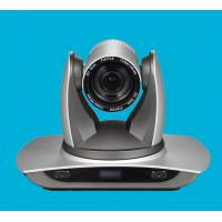 Buy cheap Hawkvine VC025 Best Conference Room Web Camera USB2.0 10X Digital Zoom Android Systerm from wholesalers