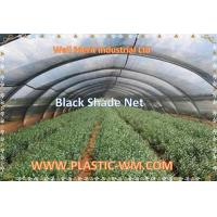 Buy cheap Farming  Black  Color Sun shade Net  Plastic Shade Cloth Shading Net from wholesalers