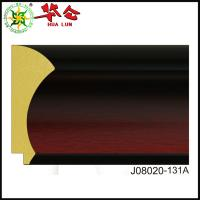 Buy cheap J08020 series hot sale ps moulding for picture frame free sample mirror picture frame mouling from wholesalers