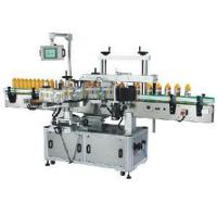 Buy cheap Automatic Labeller for Bottles from wholesalers
